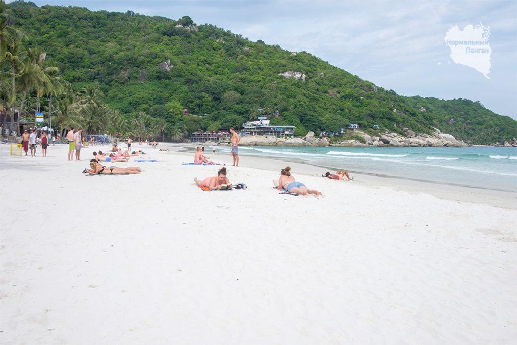 Пляж Haad Rin