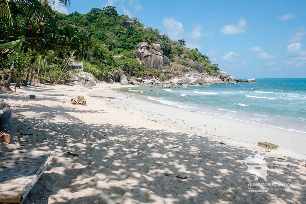Lost Paradise beach