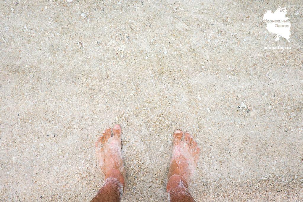 Вода и песок Bottle beach